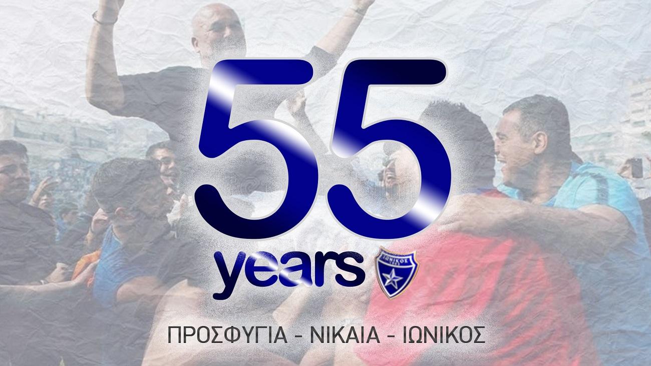55_Years_Image_4.jpg